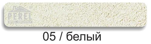 Цветная кладочная смесь Белая SL Perel