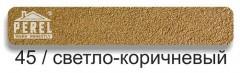 Цветная кладочная смесь Светло-коричневая SL Perel
