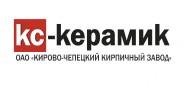 """ОАО """"Кирово-Чепецкий кирпичный завод"""""""